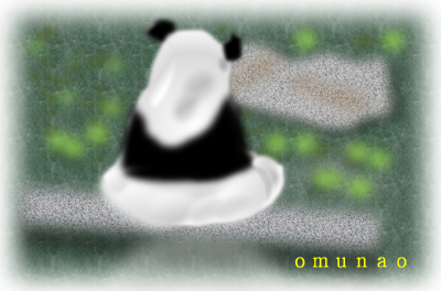 20130505083810b64.png