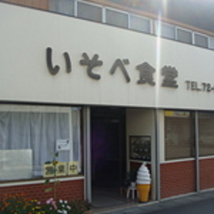 2013062600543222c.png