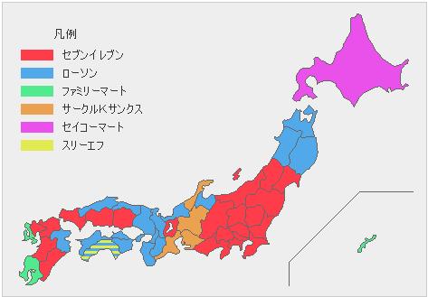 seiryoku1.png