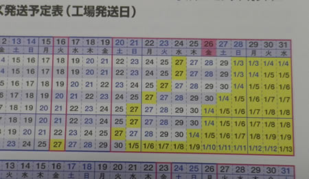 IMGP2668.jpg