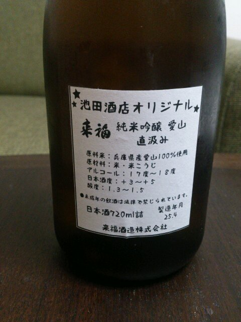 DSC_0035~01