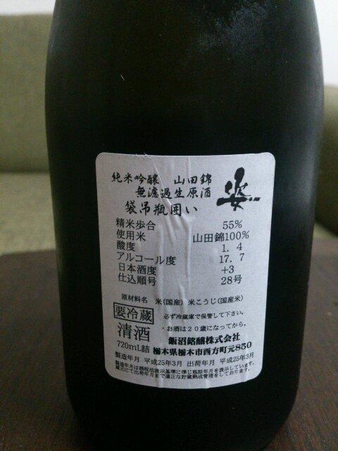 DSC_0009~01