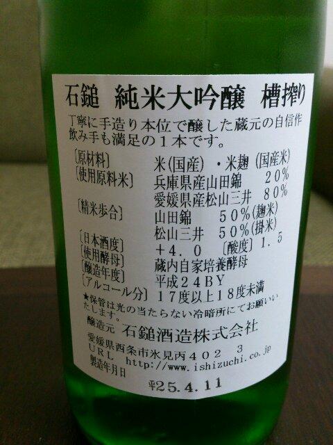 DSC_0025~01