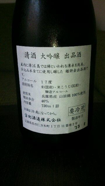 DSC_0011~01