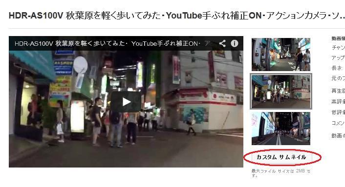 PPT3 YouTubeアップ