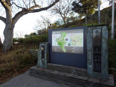 IMGP0985 塚山公園