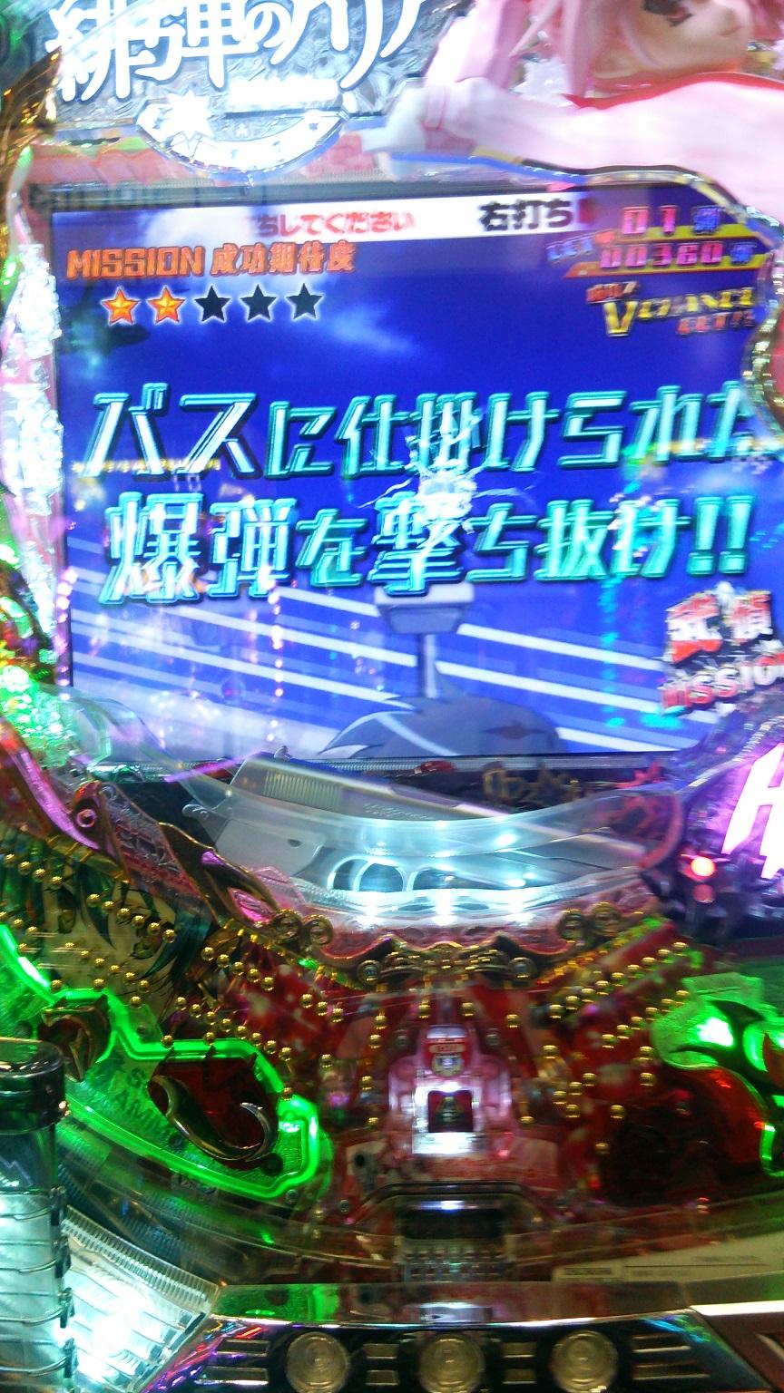 DSC_0451_201411201824520a6.jpg