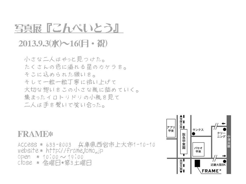 fc2_2013-07-02_01-27-18-358.jpg