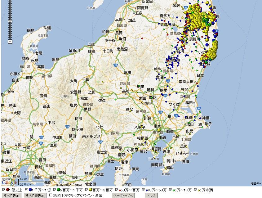 ヨウ素汚染地図全データ2