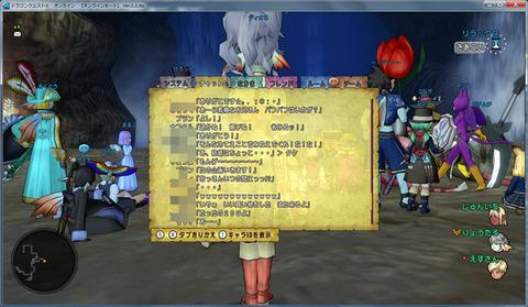 8c95e4f9-s.jpg