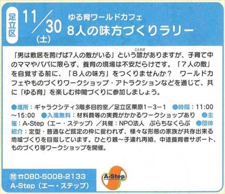 MX-2310F_20131128_191616_002-1_R_R.jpg