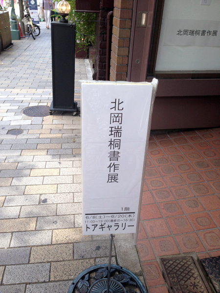 201306015001.jpg