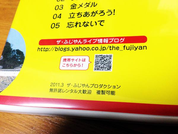 20130730002.jpg