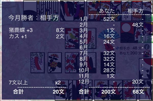 20130926002.jpg