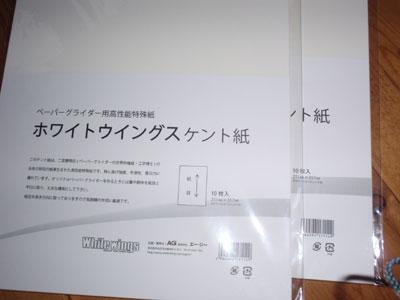 P8110807.jpg
