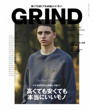 GRIND MAGAZINE TOPproty