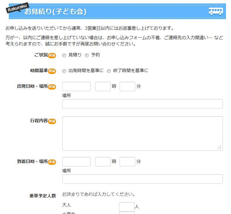 kodomo_m.jpg