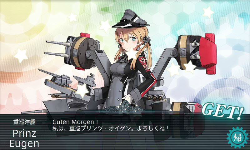 KanColle-141128-14193859.png