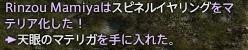 201401132336276fd.jpg