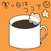 20140116_1.jpg