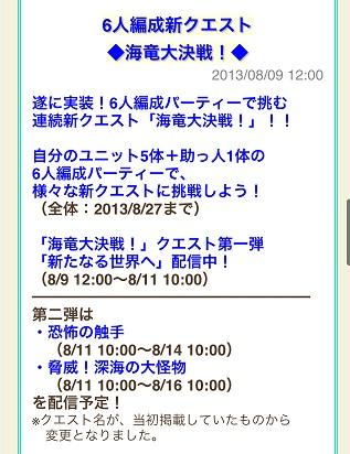 20130810163659437.jpg