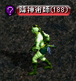 20130528235651274.png