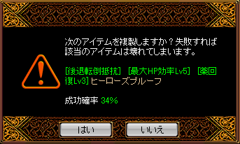 201311250226066a5.png