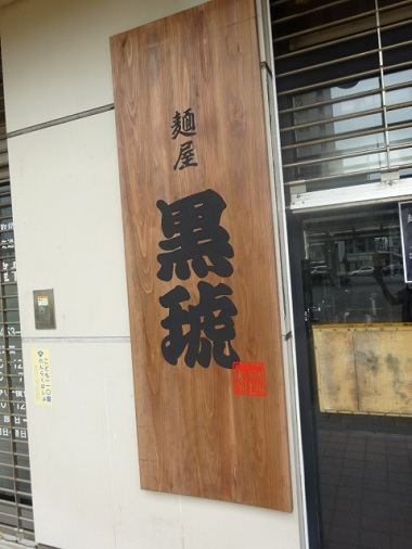 13713-sanpo13.jpg