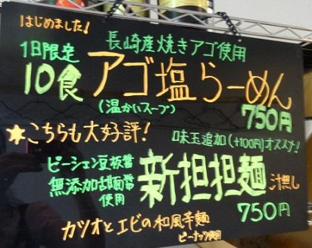 13928-shin1.jpg