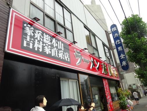 720-suehiroya1.jpg