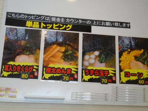 720-suehiroya10.jpg