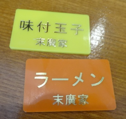 720-suehiroya15.jpg