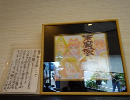 720-suehiroya20.jpg