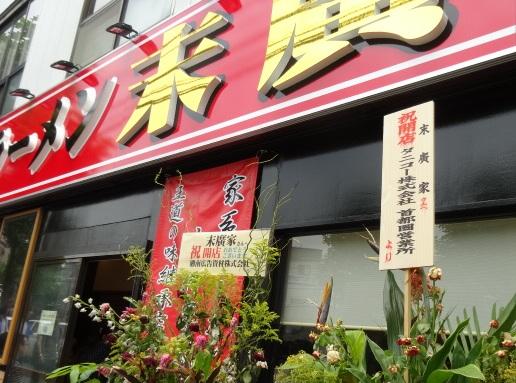 720-suehiroya3.jpg