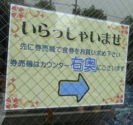 720-suehiroya8.jpg