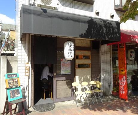 houkibosi1.jpg