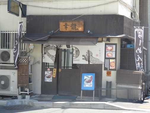 ohimachi-w1.jpg