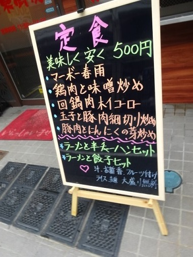 taketora32.jpg