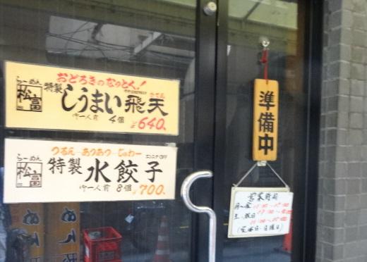tokio-w26.jpg