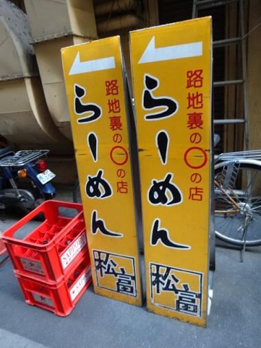 tokio-w27.jpg