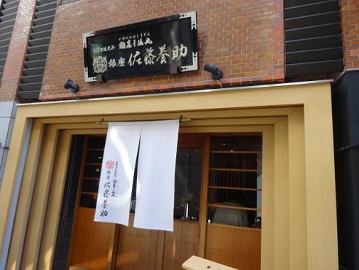 tokio-w33.jpg