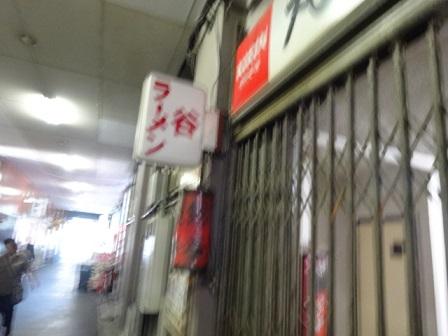 tokio-w40.jpg