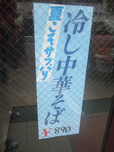 tori-hiyasi3.jpg