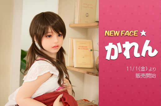 news_karen.jpg