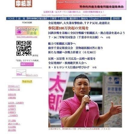 blog_import_524fd606e5559.jpg