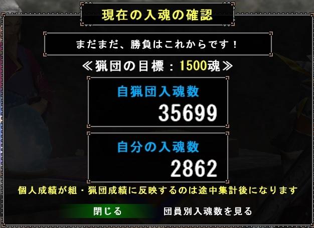 20140215035738ac5.jpg
