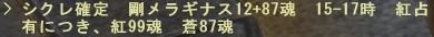 20140216124408024.jpg