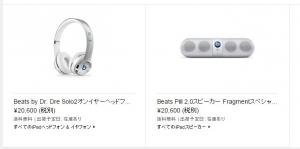 Beats Pill 2.0スピーカー Fragmentスペシャルエディション