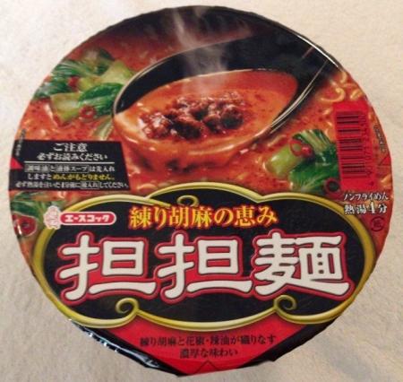 練り胡麻坦々麺1