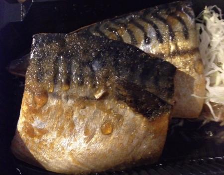 bubufish.jpg